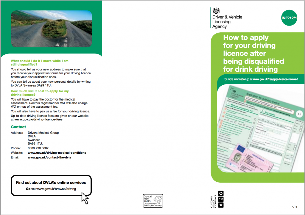 Download the guide on how to apply for driving licence after ban